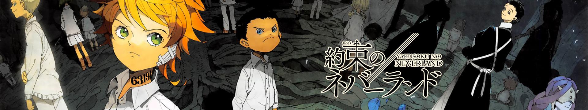 Yakusoku no Neverland